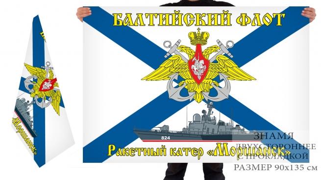 """Двусторонний флаг РКА """"Моршанск"""""""