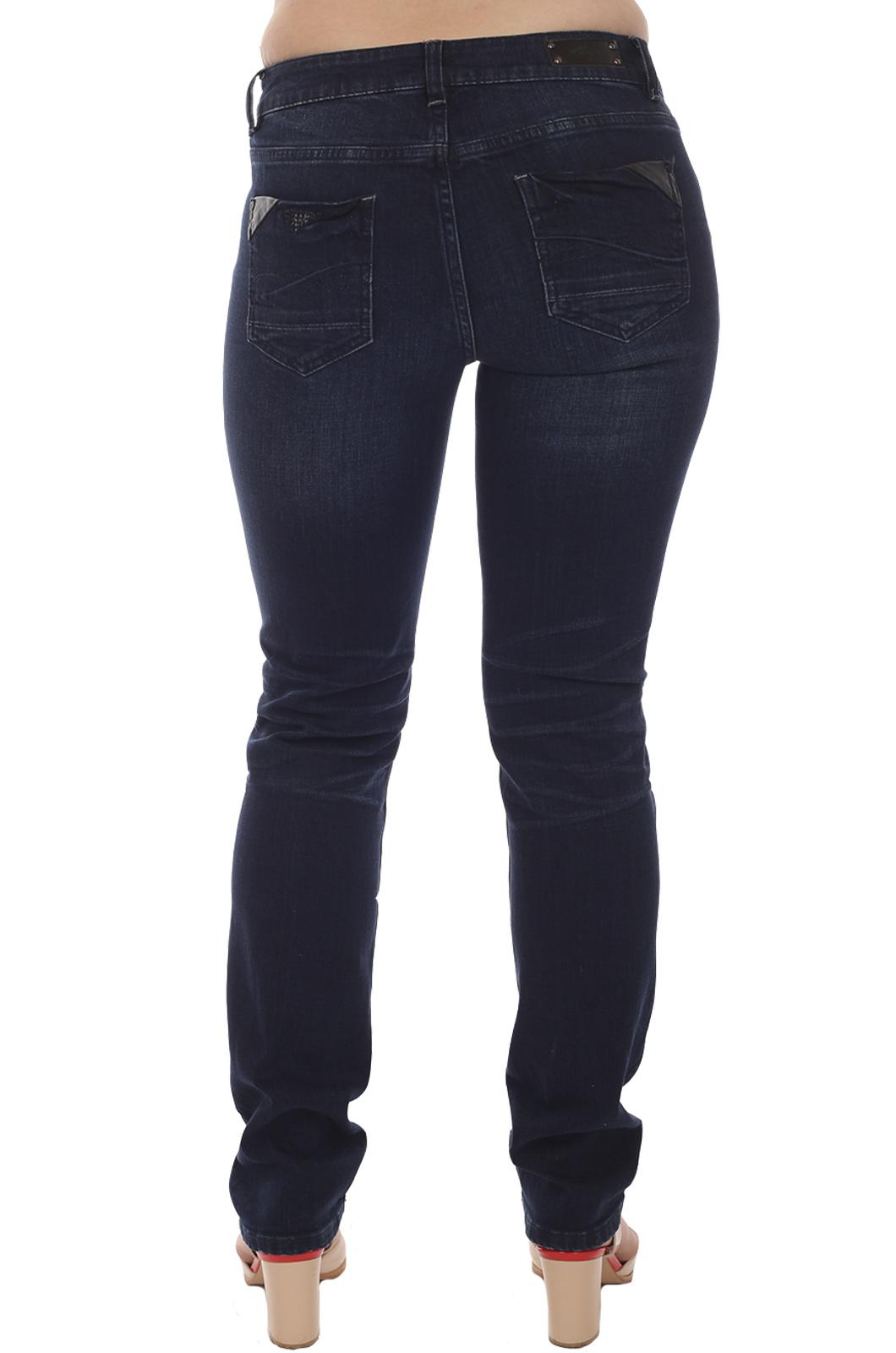 Большой выбор классных джинс для девушек в каталоге Военпро