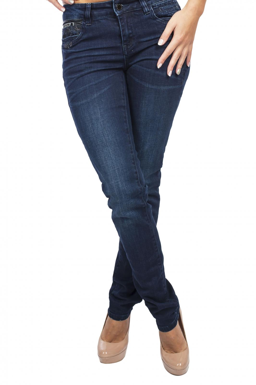 Продажа синих женских джинсов оптом и в розницу