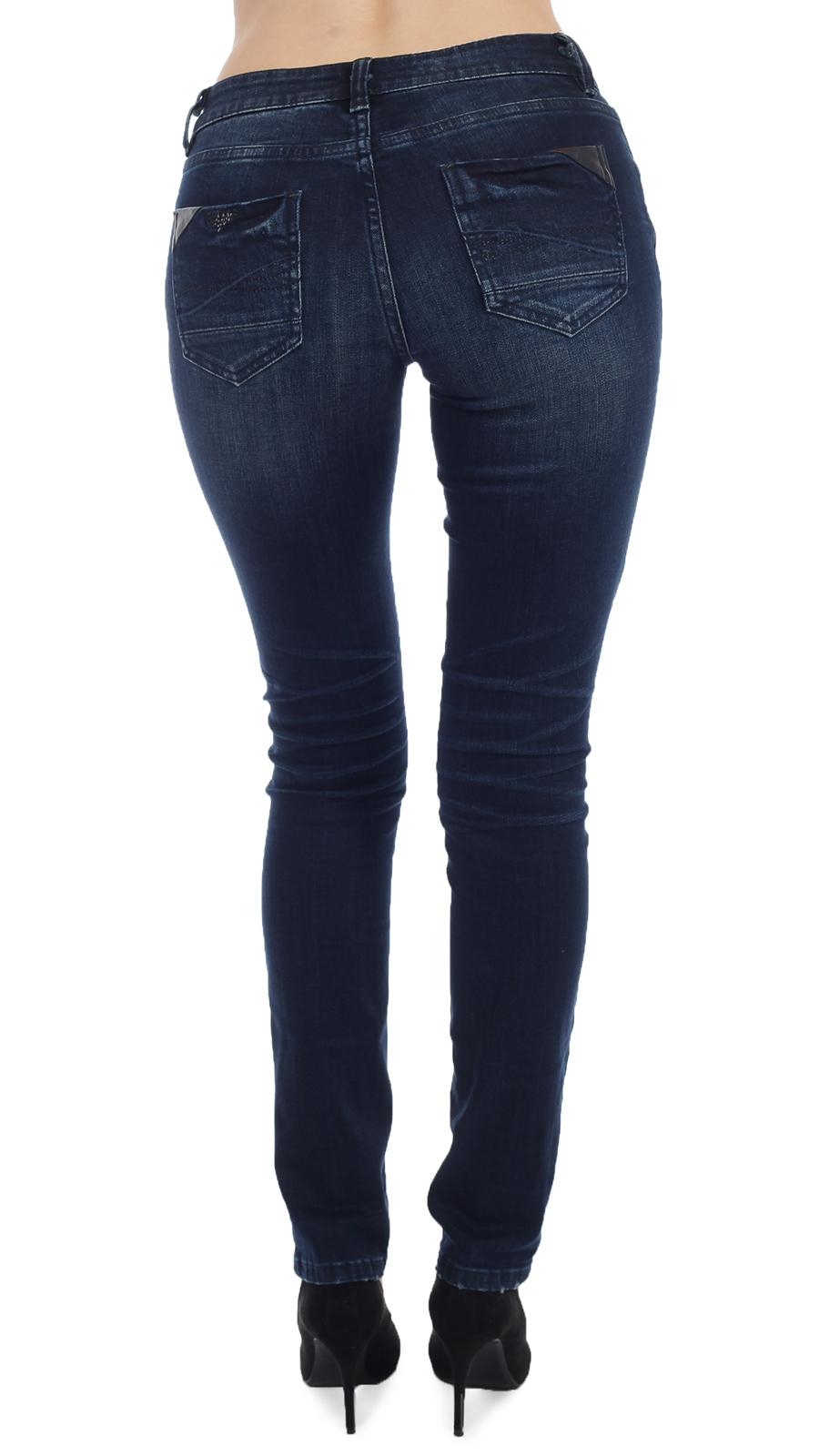 Самые недорогие женские джинсы представлены в каталоге сайта Военпро