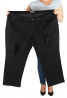 Элегантные немецкие джинсы для выхода в свет от Sheego®. Эксклюзив в твоем городе!