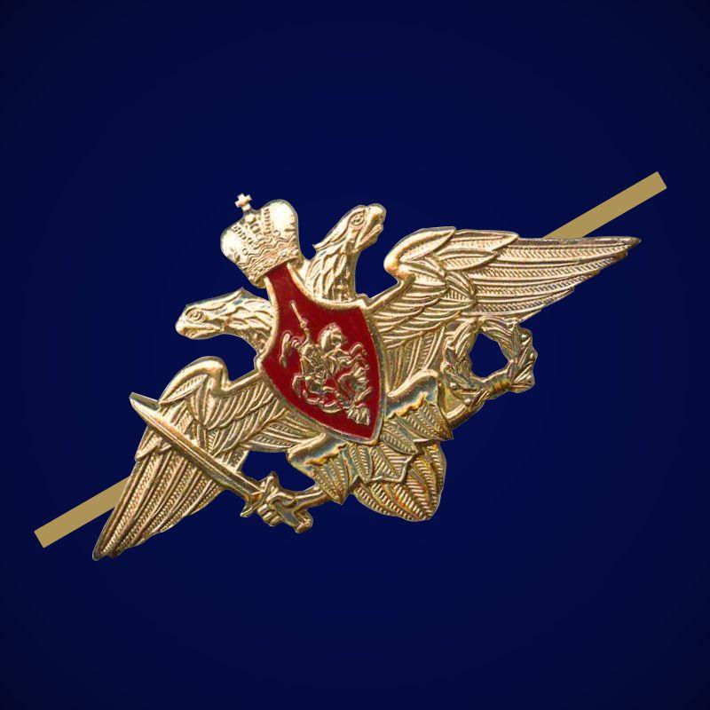 Эмблема ВС РФ на тулью (большая)