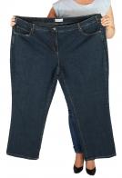 Женские джинсы от Sheego®.