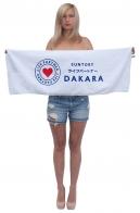 """Фирменное полотенце """"Dakara"""""""
