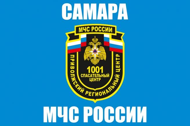 """Флаг """"1001-й спасательный центр МЧС"""""""
