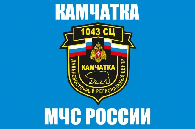 """Флаг """"1043-й спасательный центр МЧС"""""""