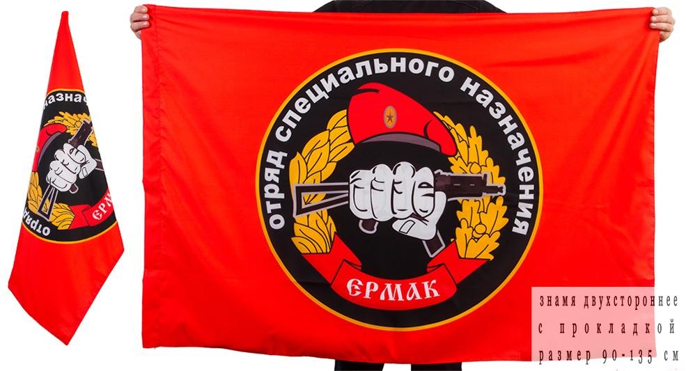 Двухсторонний флаг «19 отряд Спецназа ВВ Ермак»