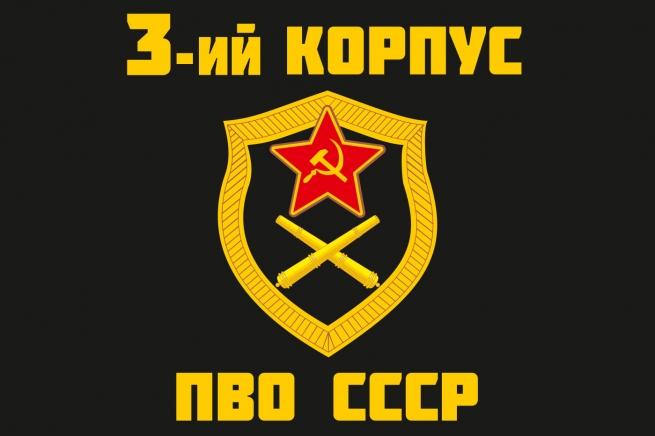 Флаг 3 корпуса ПВО СССР