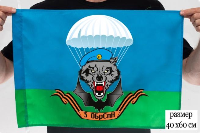 """Флаг """"3 ОБрСпН"""""""