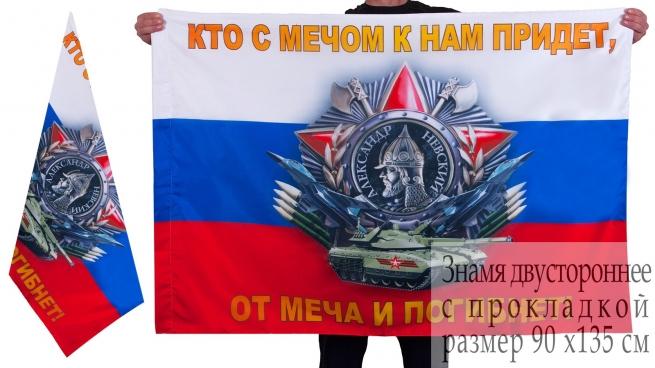 Флаг Александра Невского