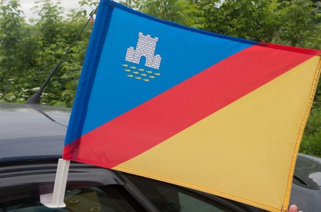 Флаг Алушты