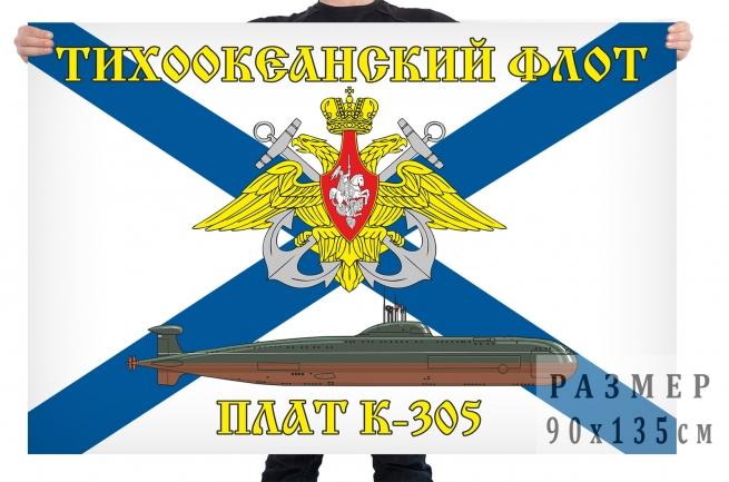 Флаг АПЛ К-305