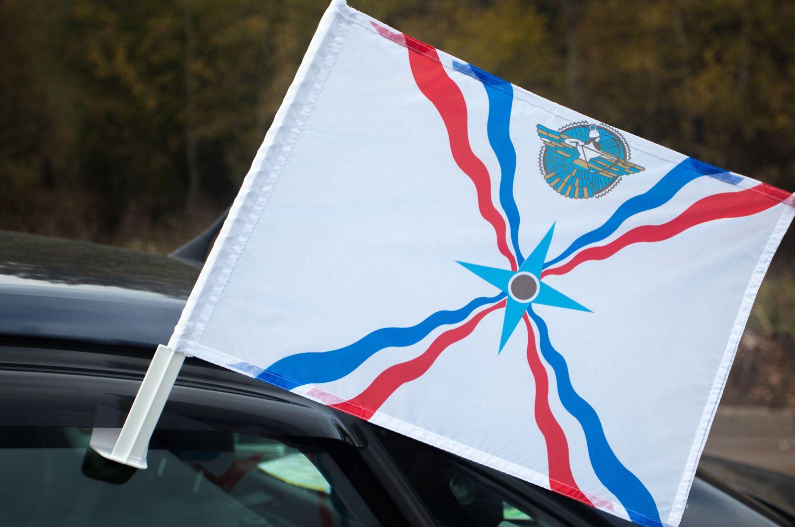 Флаг Ассирии на машину