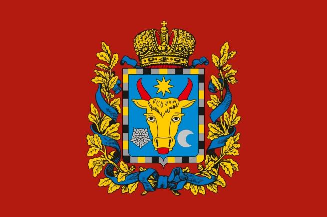 Флаг Бессарабской губернии Российской империи