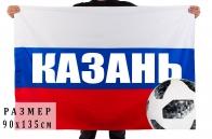 "Флаг болельщика футбола ""Казань"""