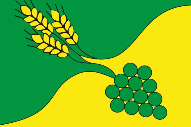 Флаг Будённовского района