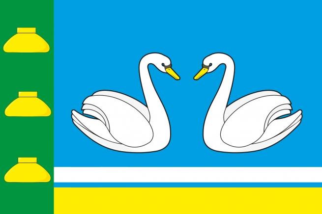 Флаг Чановского района