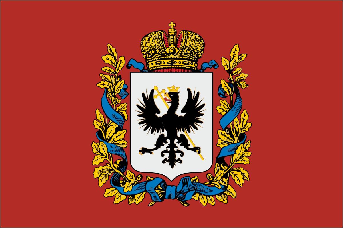 Флаг Черниговской губернии