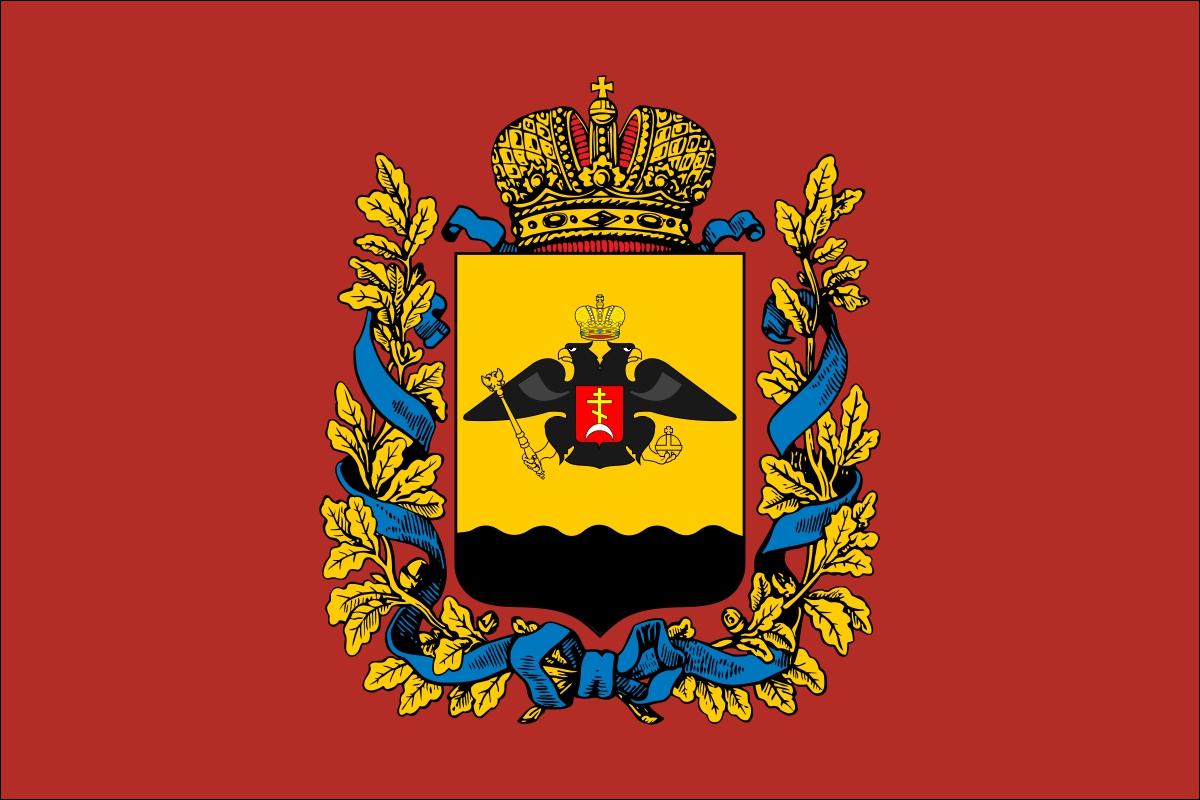 Флаг Черноморской губернии
