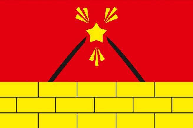 Флаг Электроуглей