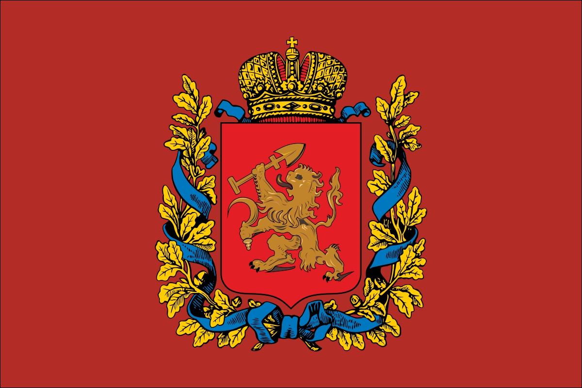 Флаг Енисейской губернии