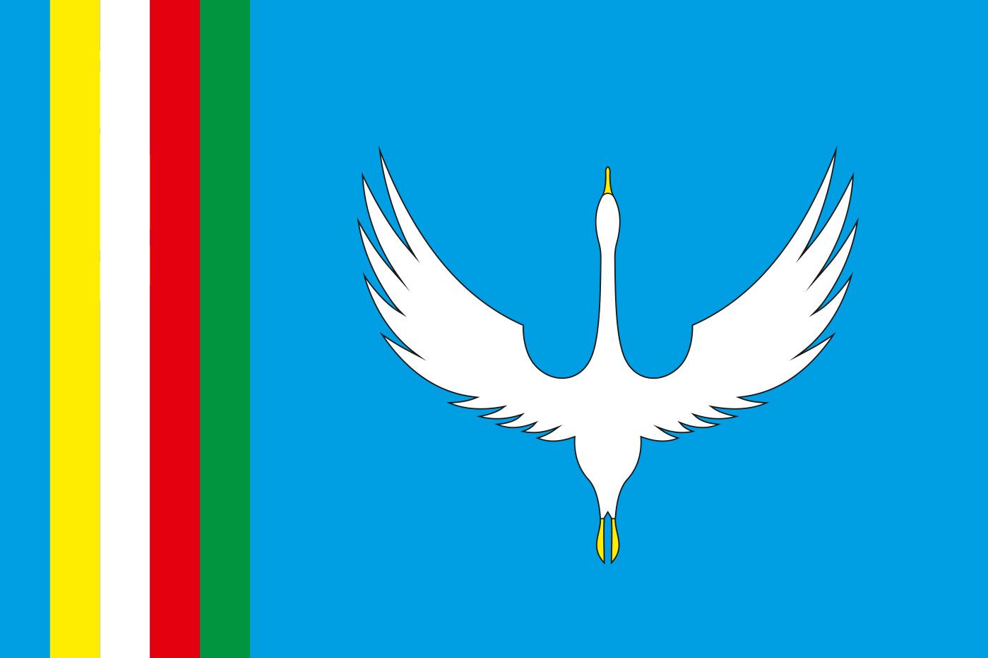 Флаг Еравнинского района