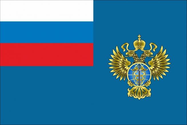 Флаг Федеральной службы по военно-техническому сотрудничеству