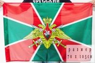 Флаг Федеральной пограничной службы России
