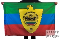 Флаг ФК Анжи со скидкой