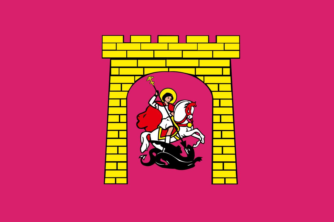 Флаг Георгиевска