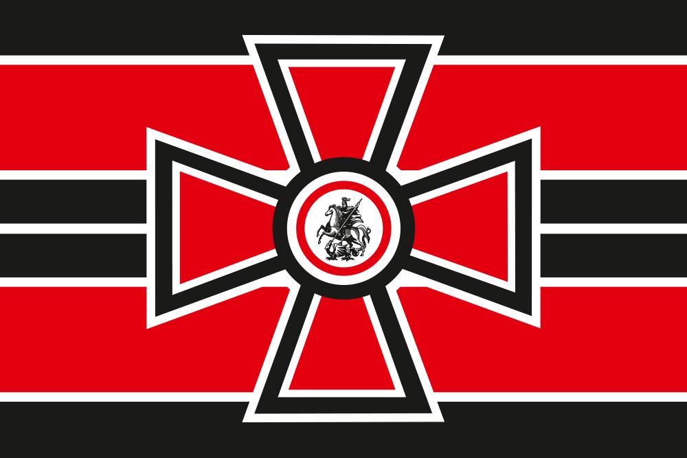 Флаг Георгиевский крест