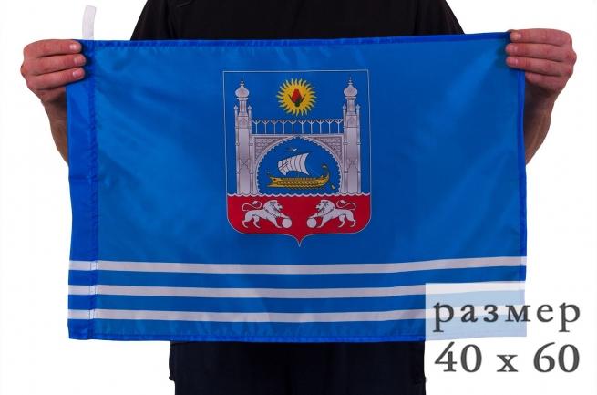 Флаг города Алупка
