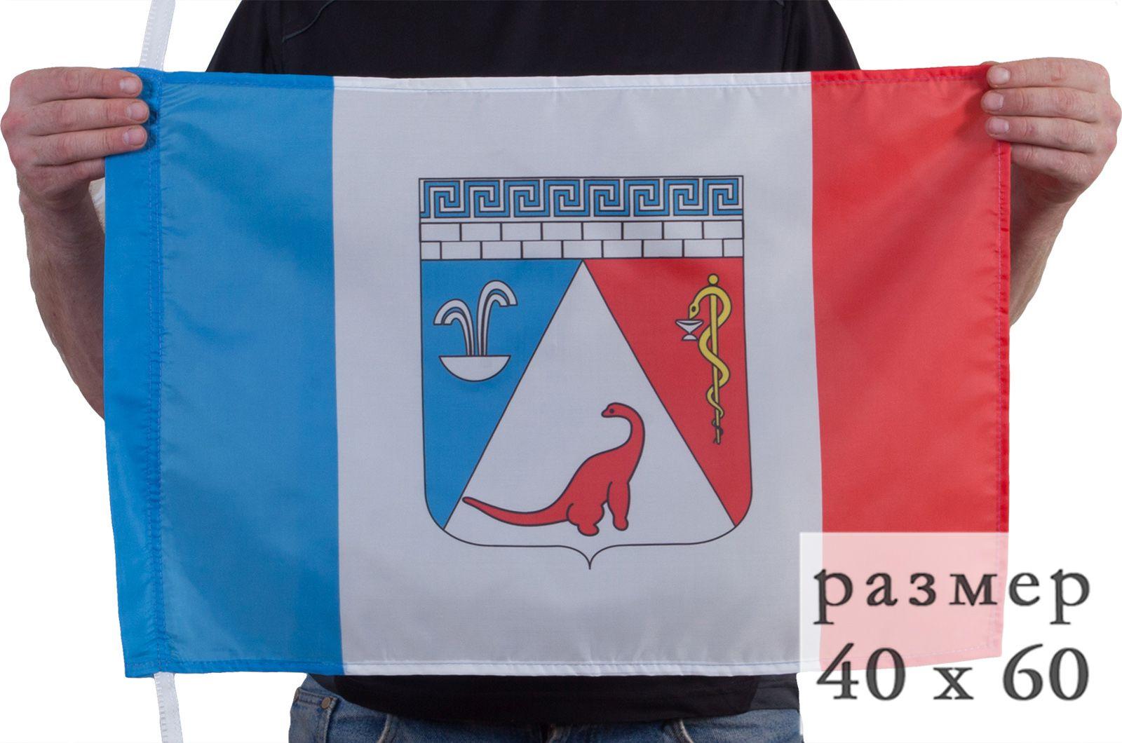 Флаг города Саки