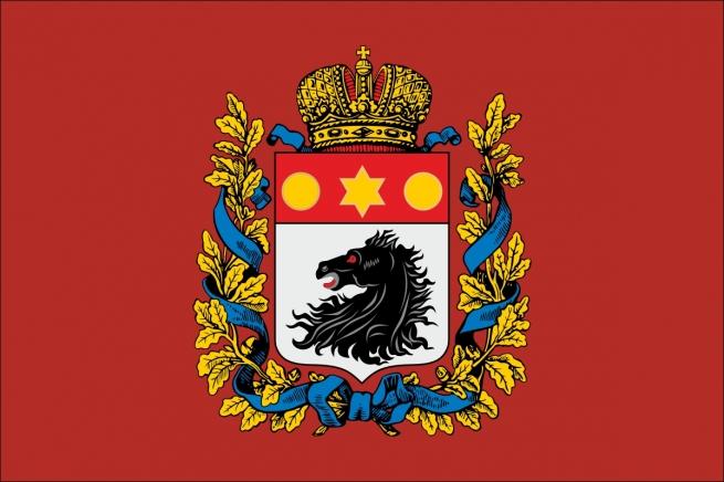 Флаг Харьковской губернии