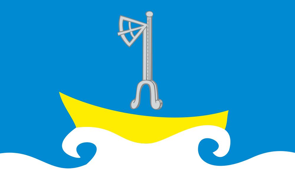 Флаг Холмогорского района