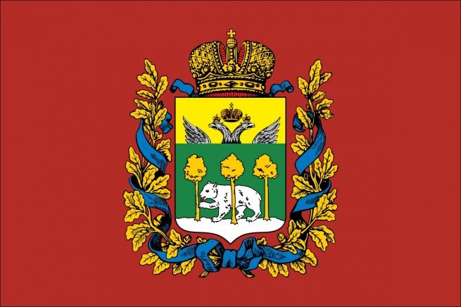 Флаг Холмской губернии