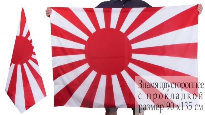 Флаг Императорского военно-морского флота Японии
