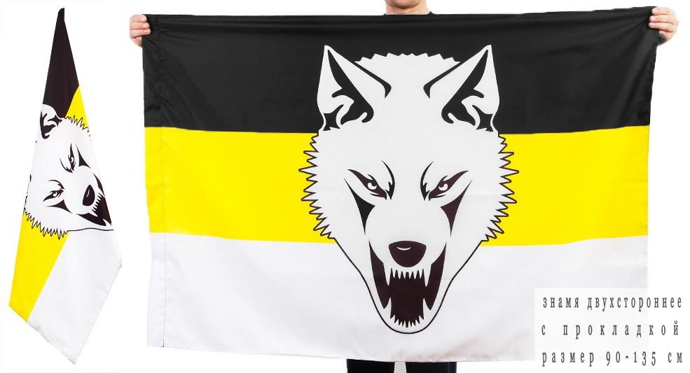 Купить флаг Имперский «Сопротивление» двусторонний