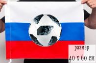 Флаг к Чемпионату мира по футболу