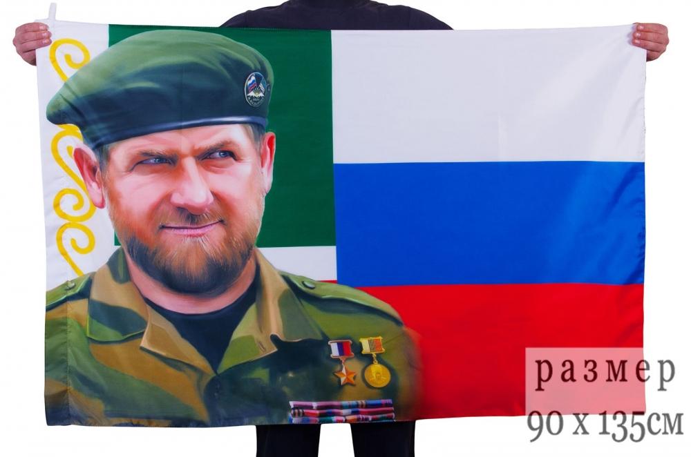Купите флаг Кадыров с доставкой и оплатой на ваш выбор
