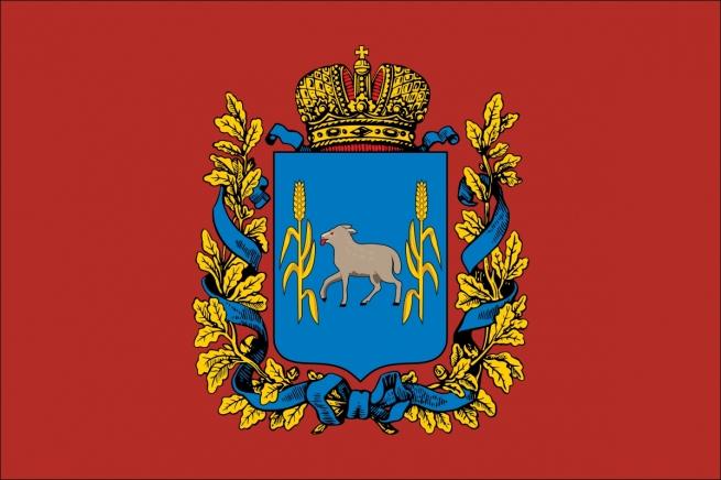 Флаг Калишской губернии