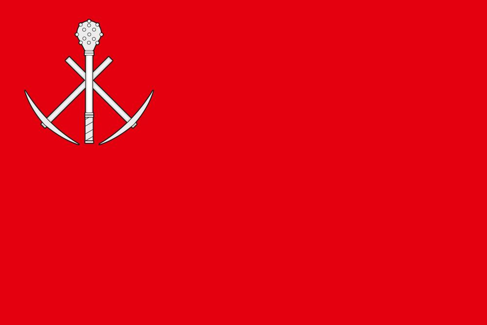 Флаг Киреевского района