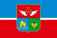Флаг Коктебеля