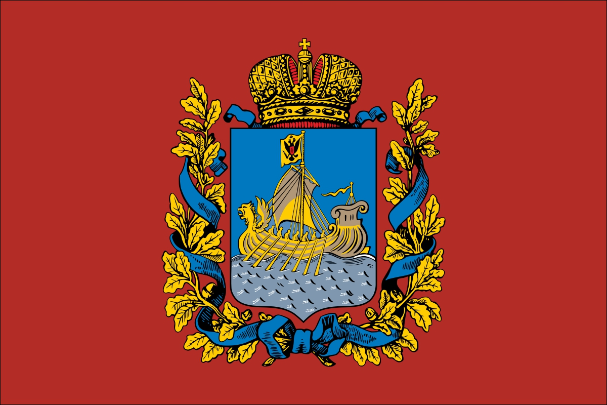 Флаг Костромской губернии