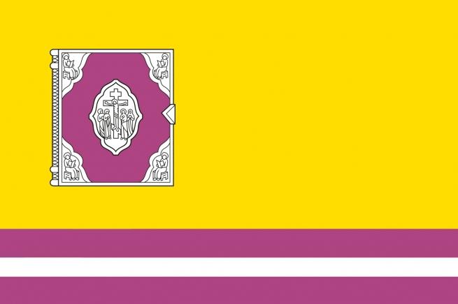 Флаг Красноярского сельсовета
