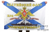 Флаг КРВ «Сообразительный»