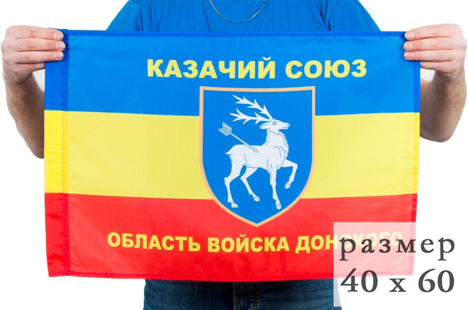 Флаг КСОВД