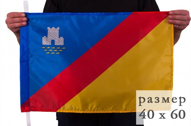 Флаг курорта Алушта