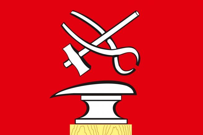 Флаг Кузнецка