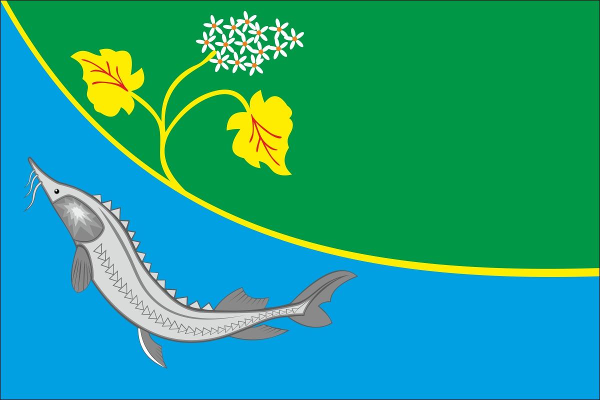 Флаг Ленинского района